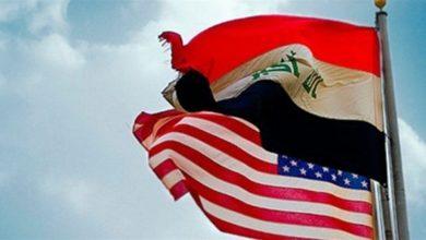 صورة الديموقراطية بين أميركا والعراق (المالكي والمقاومة)