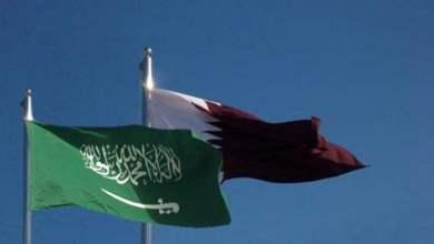صورة من يوقف ويحاسب السعودية وقطر ..