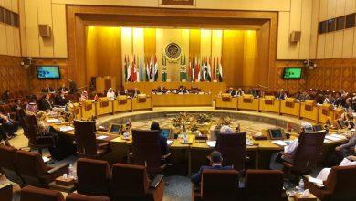 """صورة بعد موجة التطبيع العربي مع اسرائيل .. جامعة الدول العربية """"خرجت ولن تعود"""""""