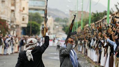 """صورة مناشدات يمنية ودولية لإلغاء قرار تصنيف """"أنصار الله"""" كمنظمة إرهابية مجلس النواب اليمني: التصنيف الأمريكي لـ""""أنصار الله"""" يُعد جزءاً من هيمنتها وغطرستها على العالم"""