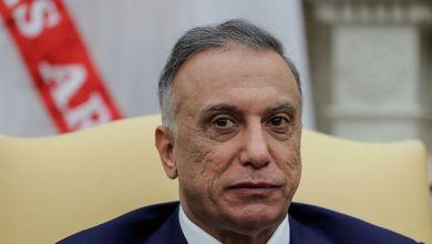 صورة الكاظمي .. يحتفل بالكذبة الأكبر في التأريخ العراقي المعاصر ..