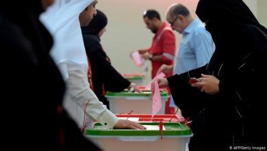 صورة انتخاب مجلس وطني جديد … غياب الجدية