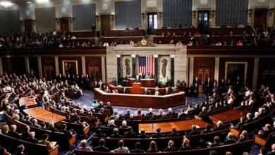 """صورة لائحة اتهام ترامب أمام """"الشيوخ """".. الديمقراطيون جاهزون والجمهوريون منقسمون قبل محاكمة الرئيس السابق"""
