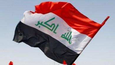 صورة لا .. لن أرتضي لك يا عراق مثل هذا النهج؟!
