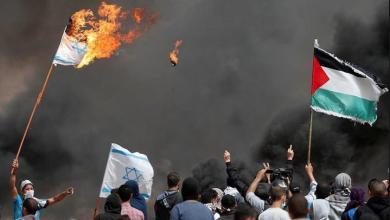 صورة استراتيجية أمريكية جديدة للصراع الإسرائيلي الفلسطيني 16 ديسمبر 2020 ،مركز الامن الامريكي الجديد  (CNAS).