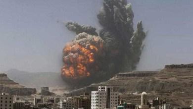 صورة دور المجمع الصناعي العسكري الأمريكي في العدوان على اليمن