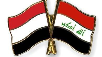 صورة الذين دمروا العراق هم من يدمرون اليمن الان هكذا قالت موزة ياتميم