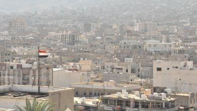 صورة ماذا يريد التحالف من اليمن بالضبط؟