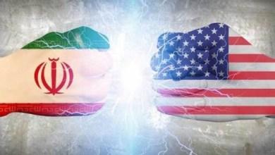 صورة قراءة في العقوبات الأميركية الجديدة على شركة لتصنيع اللقاح في ايران وعلى العتبة الرضوية؟