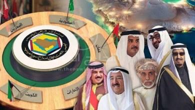 صورة الدول الخليجيّة من التناحر إلى التوافق على اتباع نهج الحوار مع إيران… ما الذي تغيّر الآن؟