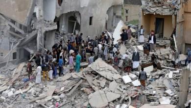 صورة اليمن يقتل بأموال خليجية وخطط أمريكية الأمم المتحدة تتخلى عن واجبها الانساني وتمر على آلاف الجثث وآلاف الجرائم غير عابئة!
