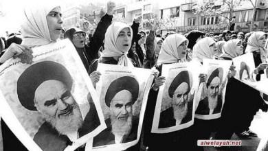 """صورة """" لهذا فإن الثورة الإسلامية عالمية"""" (1)"""