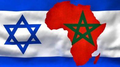صورة بتوجيهات مباشرة من الملك محمد السادس.. تطبيع المغرب مع كيان الإحتلال وصل لمستوىً غير متوقع