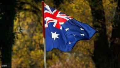 صورة استراليا تمضي على نفس خطا واشنطن وإيطاليا وتقوم بحظر بيع الاسلحة تحالف أسترالي يطالب الحكومة بوقف مبيعات السلاح لتحالف العدوان السعودي