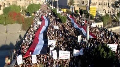 صورة الصمود اليمني في وجه العدوان محطّات ودلالات