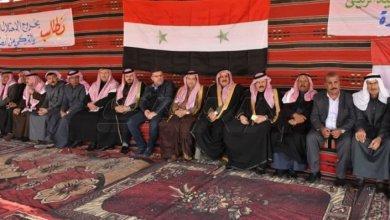 صورة جبهة وطنية سورية ضد الاحتلالين الامريكي والتركي… !
