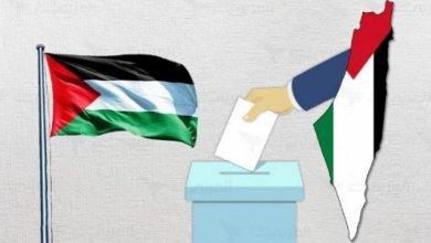 """صورة الانتخاباتُ الفلسطينيةُ إشرافٌ دوليٌ وغاياتٌ خبيثةٌ  """"صوتُك أمانةٌ وضميرُك حَكَمٌ"""""""