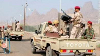 صورة الإنتهاكات الإماراتية للسيادة اليمنية