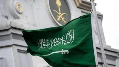 صورة السعودية تتوقع الصدام مع بايدن وتطلق اثنين من مواطنيها