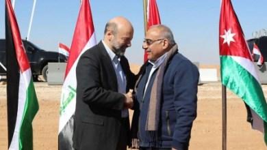 """صورة إتفاقية """"المنسف"""" الأردنية وأعراس الإرهابيين.."""