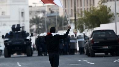 صورة ثورة البحرين.. ثابتون حتى النصر