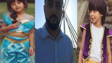 """صورة """"حمد السديري"""" يناشد لتخليص أطفاله من الأسر.. سرقتهم السفارة السعودية في امريكا وشحنتهم للمملكة كوسيلة ضغط"""