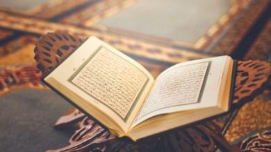 صورة درس قرآني ليوم الجمعة المباركة في 29 جمادى الثاني 1442 للهجرة، الموافق في 12-2-2021