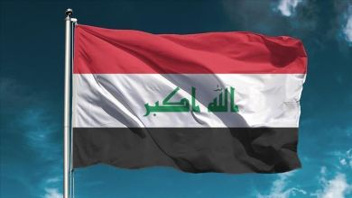 صورة رسالة الى السيد وزير خارجية العراق