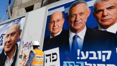 """صورة اليمين الصهيوني يقود """"إسرائيل""""إلى الهاوية"""