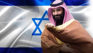 صورة على طريق التطبيع.. السعودية تغازل اليهود و المثليين!