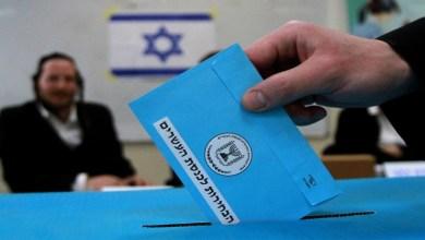صورة الانتخابات الإسرائيلية الرابعة