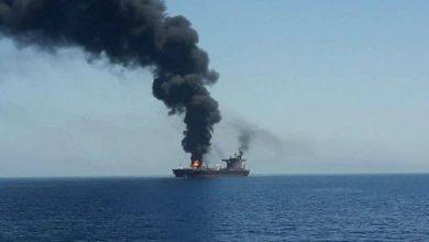 صورة النتن ياهو يفجر سفينة الشحن الإسرائيلية في خليج عمان