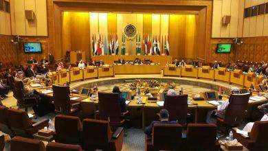 صورة السعودية «تُقتّر» على الجامعة العربية