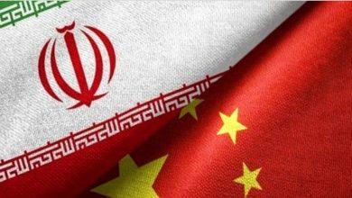 صورة الاتفاق الصيني الإيراني