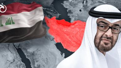 صورة الإمارات والمؤامرات ضد العراقيين..