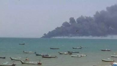 صورة وزارة الثروة السمكية تكشف خسائر القطاع خلال 6 سنوات من العدوان