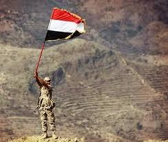 صورة شعار الصمود يرفرف في سماء اليمن للسنة السادسة على التوالي