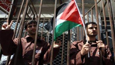 """صورة """" أسرانا في سجون الاحتلال والانتخابات الرئاسية والتشريعية """""""