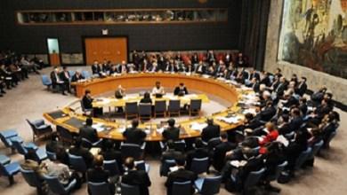 صورة لماذا لايسمع صوت صنعاء في مجلس الامن الدولي؟