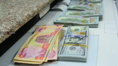 صورة رفع سعر صرف الدولار لمعاقبة العراقيين
