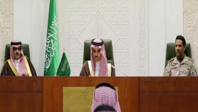 صورة صناعة الهدف .. المبادرة السعودية لغلق الملف اليمني !