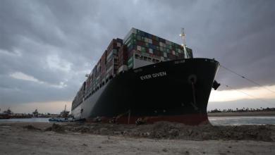 """صورة سبعة ملاحظات حول سفينة """"إيفر جيفن""""  العالقة في قناة السويس..  جنوح ام اعتراض.؟"""