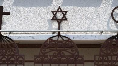 صورة البيان الختامي لمؤتمر موقف الأمة الإسلامية من الديانة الإبراهيمية