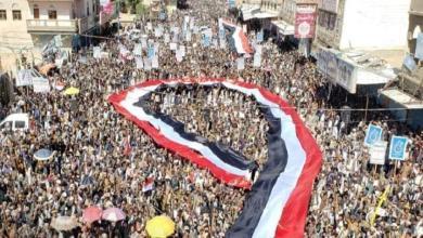 صورة اليوم الوطني للصمود..حقائق الإيمان وعدالة القضيةوالعقيدة الجهادية!!