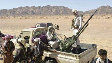 صورة مأرب يمنية أيها الأوغاد