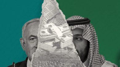 صورة اسرائيل والسعودية سرطان في جسد الأمة