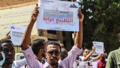 صورة حملة جديدة رفضاً للتطبيع في السودان