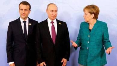 صورة العلاقات مع الاتحاد الأوروبي والقضايا الدولية محور اتصال بوتين مع ميركل وماكرون