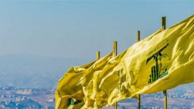 صورة ماذا ستناقش موسكو مع حزب الله… وماذا سينقل إليها؟
