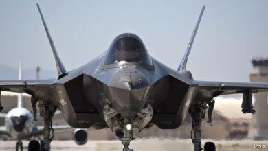 صورة تصاعُد الجدل حول «F-35»: أيّ جدوى من استمرار التصنيع؟